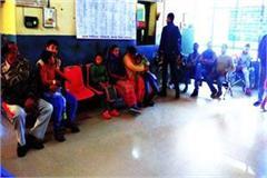 bhawarna hospital addicts hurdang