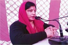 mla rita dhiman said deficiency in duty not will be tolerated