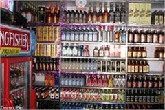 due to the election result the opening time of liquor shops changed