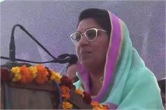 naina said wi will win all 10 seats in lok sabha elections