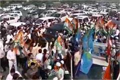 congress starts pariwartan bus yatra from gurugram