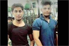two brothers died in road accident