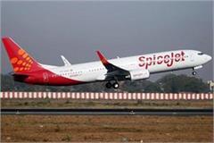 a dozen flights lie at amritsar airport passenger hassles
