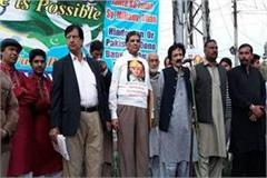 shadman chowk paid tribute to martyr bhagat singh in lahore