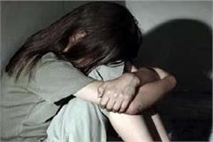 minor girl gave birth to baby rape case filed