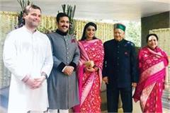reception of marriage of vikramaditya in delhi rahul blesses newly married
