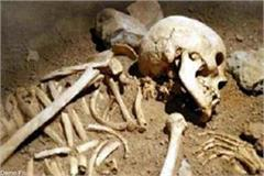 extend sensation due to found human skeleton in ravine here