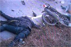 painful road accident in sonipat two died one injured