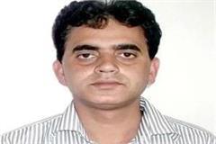 nauni university s scientist got best researcher award