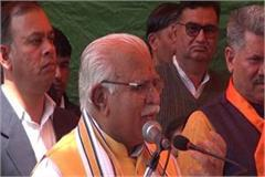 cm khattar said bjp will not compromise on any party