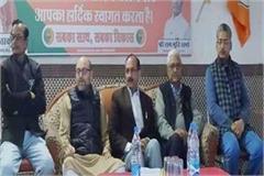 satpal satti target on congress
