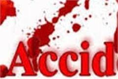 nurpur road accident father son death