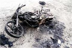 naughty stuffs handover the bike of fire