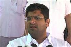 dushyant said jjp will give tickets to a martyr family