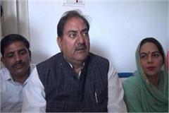 abhay chautala commented on kc bangad and ramkumar gautam