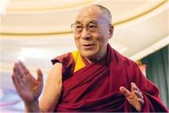 dalailama said good relationships from 1 thousand years in tibet and mongolia