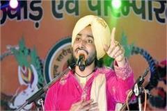 bilaspur dance on voice of santinder sartaj in star night of nalwari fair
