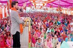 nangal jariyalan modi raj women s empowerment many steps anurag