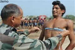 sikh regimental center recruitment rally on 9th april