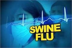 death of woman from swine flu in tmc