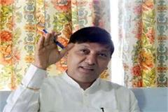 rajendra rana said this time public will get rid from modi government