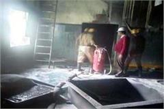 fire in lift of industry loss of 10 lakh