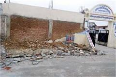 bathu tippri school s wall collapses big accident defers