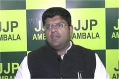 haryana politics dushyant chautala said inld will merge with bjp