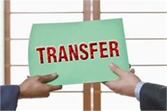 sho gagret transfer on ec order