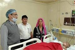 nadeem suffirng form pneumonia in hospital