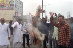 people protested against dushyant chautala and ramkumar gautam
