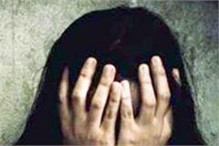 rape with minor girl after kidnap