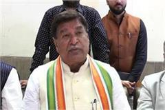 mp rajkumar saini commented on congress in ambala