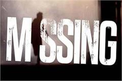 delhi s tourist missing police launched search campaign