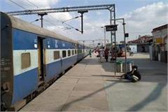 railway traffic badly affected due kisan movement many trains canceled