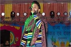 first cultural evening of nalwad fair is name of punjabi singer dilpreet dhillon