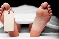 shimla girl poison death