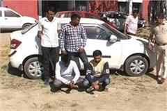 bhiwani anti theft team arrested two robbers