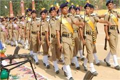 shimla online constable recruitment application