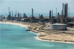 una saudi arabia yuvak stranded