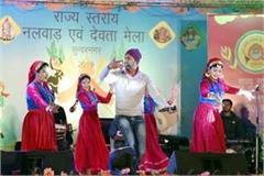 cultural eveing of nalwar fair