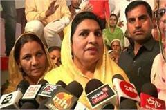 naina commented on abhay chautala in hari chunri chaupal