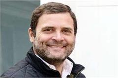 these 4 leaders are the most powerful candidate in rahul gandhi s survey