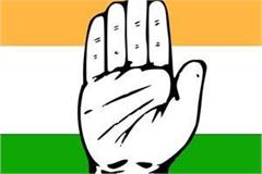 central election committee will decide only congress candidates
