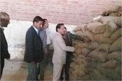 manpura food supply minister floor mill raid
