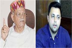sukhram ashray in delhi bjp not given time to meet