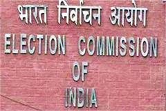 loksabha election 950 polling booths susceptible 367 sensitive marked