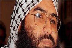 bjp government had left the terrorist masood azhar to kandahar azad