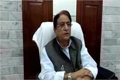 sp members issue issue for issue of land mafia for mp azam khan