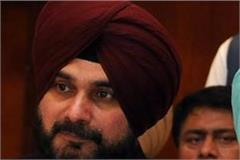 sidhu writes letter to captain